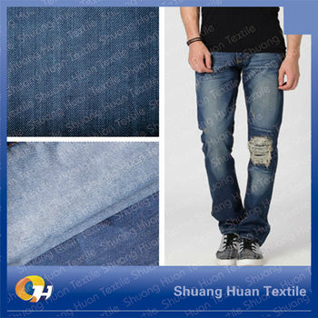SHTEX-70 9.0oz Cotton Polyester Spandex Slub Denim Fabric