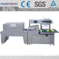 Automatic L Sealer L Bar Sealer L Type Sealer