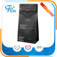 China wholesale flat bottom brown kraft paper pouches , flat bottom pouch , 8 side seal plastic bag