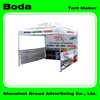 2015 classic cheap arch canopy tent for marketing