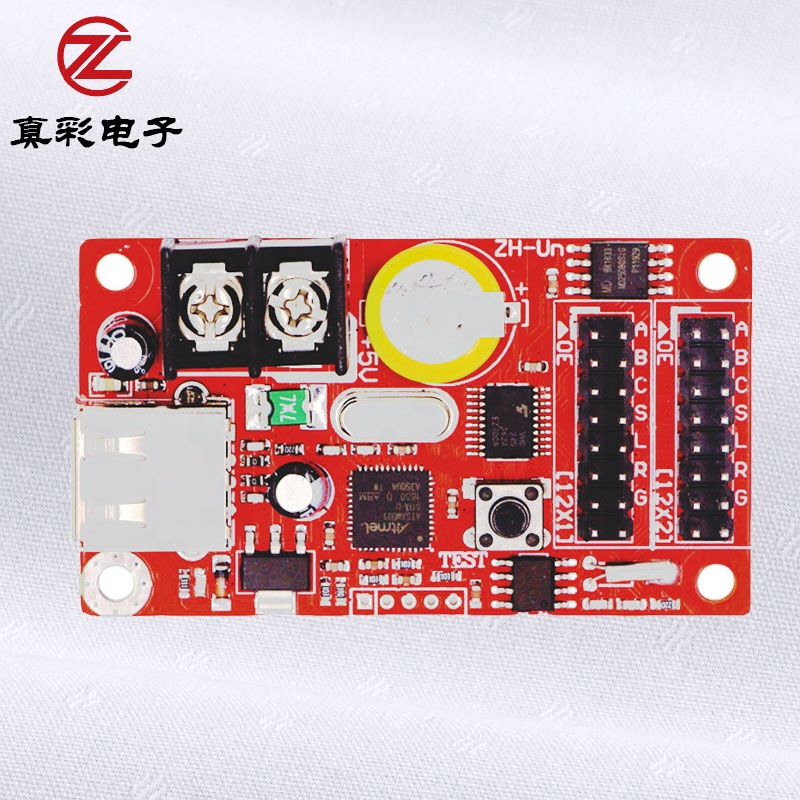 ZH-UN LED control card/ door/ wall/window <strong>p10</strong> rgb led display controller ZH-Un led module panel strip/BusLED control