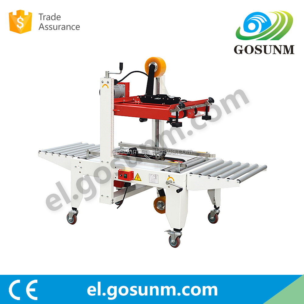 Wholesale china products carton mail sealing machine manufacturers
