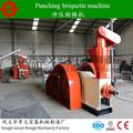 ISO Certificate Agriculture Sunflower Husk Briquette Machine ISO Approved