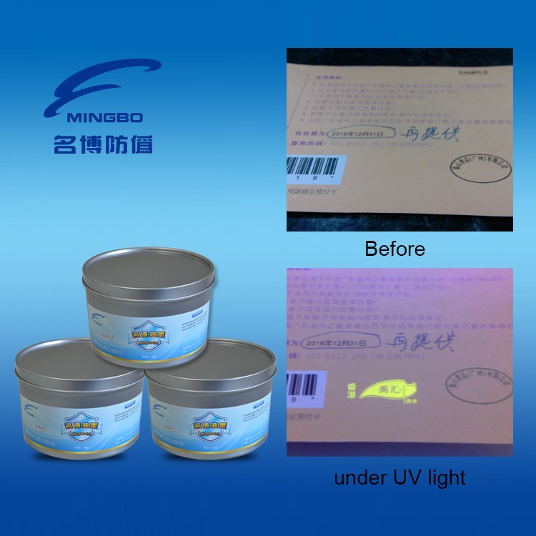 UV invisible ink UF1616 invisbie-yellow green for fluorescent ink