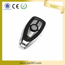 MC081 Auto Security