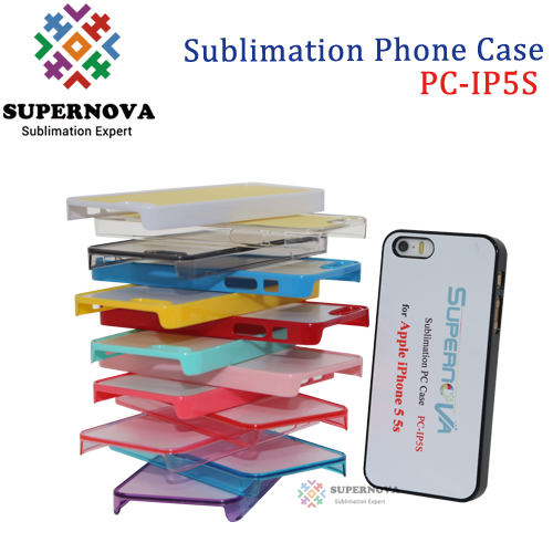 Alibaba Express Blank Mobile Phone Cover Case, 2D Sublimation Case Insert For iPhone5/5S