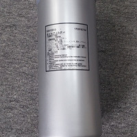 High Efficiency Diesel Engine Oil Filter