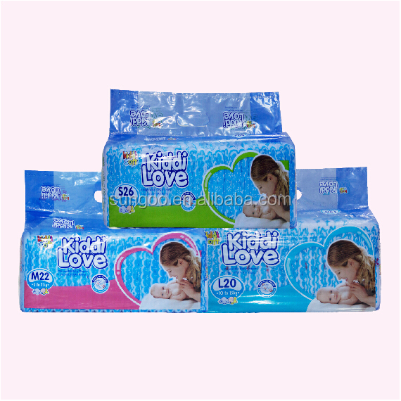 Lovely Premier Newborn babies Kiddi love libero baby diapers