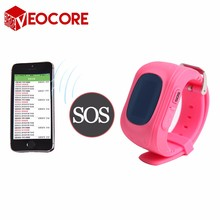 Kids GPS Watch Mobile Q50 GPS Device GPRS Waterproof SOS IOS
