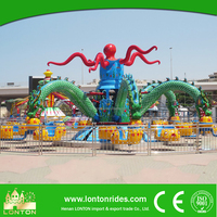 2016 Hot Selling Children Ride Big Octopus Family Game in Amusement Park