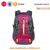 2016 cycling outdoor backpack hydration water bag
