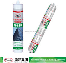 High performance attractive style waterproof siicone sealant with good offer
