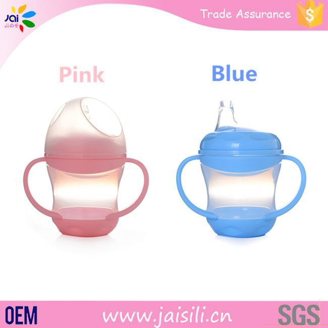 china wholesale market non-toxic customized color baby sippy cup with handle