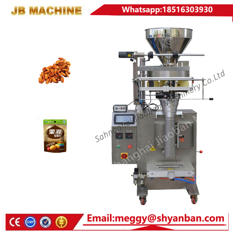 JB-300K Top quality Automatic 500g-1kg pistachio/coffee bean/peanut Granule Packing Machine