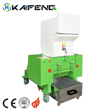 Broyeur Plastique Organic Waste Claw Plastic Bottle Recycling Crusher Grinding Machine