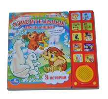 educational Gift For Children Story Books with Music & Voice Recording