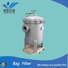 chemical filter housing/ stainless steel 304 316L bag filter housing/waste water treatment equipment