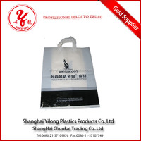 Patch Handle Sealing Handle and Accept Custom Order High Quality non woven bag