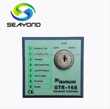 Seayond Diesel Generator Panel For GTR-168 Auto Start Generator Control Panel Genset Controller