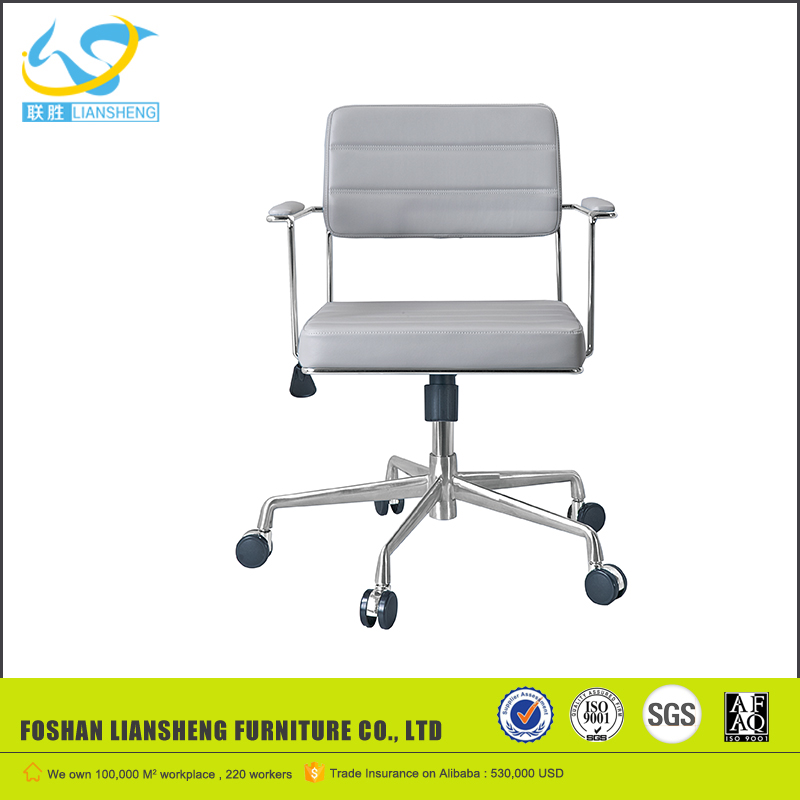 Liansheng small office chair Solid steel frame PU chair meeting Visitor revolving chair LS-526