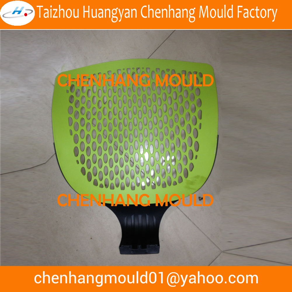Plastic injection mold making for chair shell mold