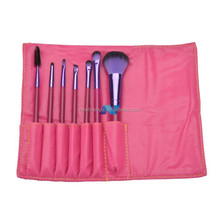 7PCS Professional Makeup Brush Set Cosmetic Brushes and Pouch Bag Case