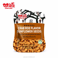 Ready to eat delicious Crab roe flavor sunflower seeds snack food
