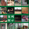 High Efficiency Biomass Fuel Wood Pellets
