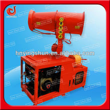 dust suppressant/dust mist blower/dust suppression systems