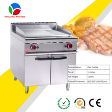 industrial kitchen equipment gas griddle with cabinet, cooking griddle, commercial griddle