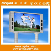 full color high cd p16 alibaba xxx video outdoor led display