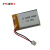 Wholesale High Rate 3.7v 402030 200mAh 15C Lipo Battery Helicopter Polymer Battery 3.7v 220mah li-polymer battery