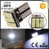 Free shipping T10 PCB 194 168 W5W 1206 12 SMD 12 LED Lights Led Signal Bulbs Led License Plate Lamps led auto light t10