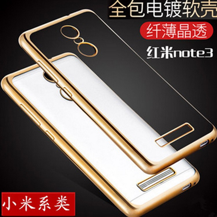 Electroplating TPU Case mobile phone accessories case back cover for xiaomi redmi note 3 cover