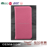 Ultra soft case for Samsung Galaxy S7 card holder