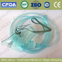 High quality CE ISO sterilized portable oxygen machine for Adult made from PVC