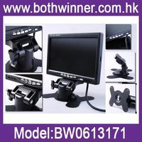 BW025 4 channel quad rearview monitor