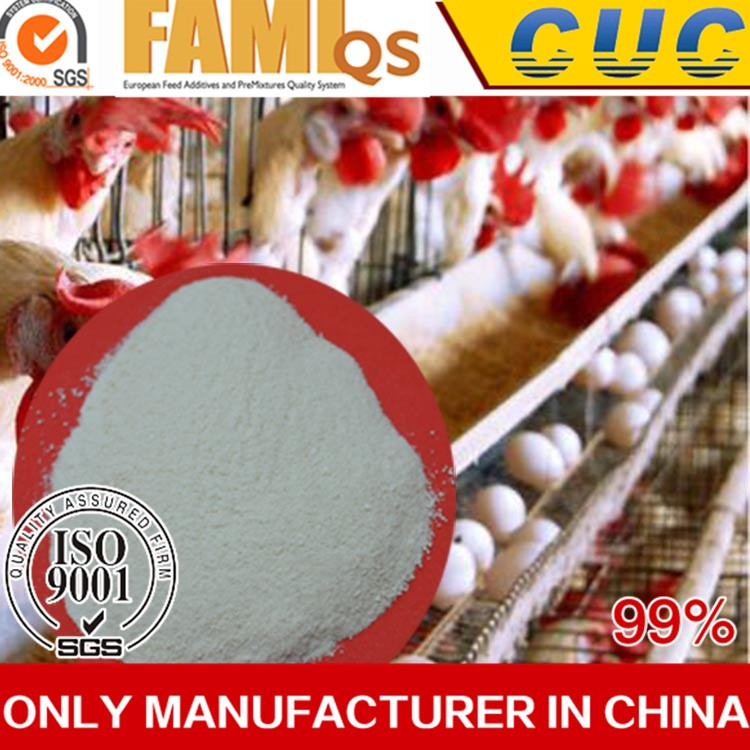 CUC Poultry Feed Concentrate Premix / Dl Methionine Raw Materials