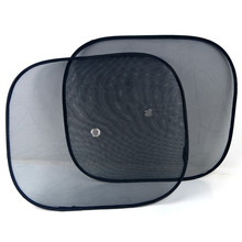Black Side Car Sun Shade Rear Window Sunshade Cover Mesh Visor Shield Screen