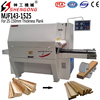 Shengong Wood Rip Saw