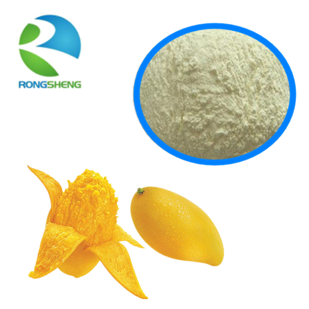 Best Selling Natural Organic Mango Extract Mangiferin