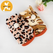 Faux Plush Cat Clothes Pet Cloth And Accessories For Small Dog
