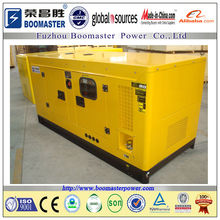 elepaq generator set for home