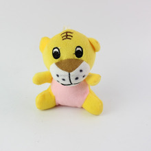 2016 Hot sale High quality stuffed forest animal cute plush tiger keychain mini plush tiger keychain, yellow baby tiger