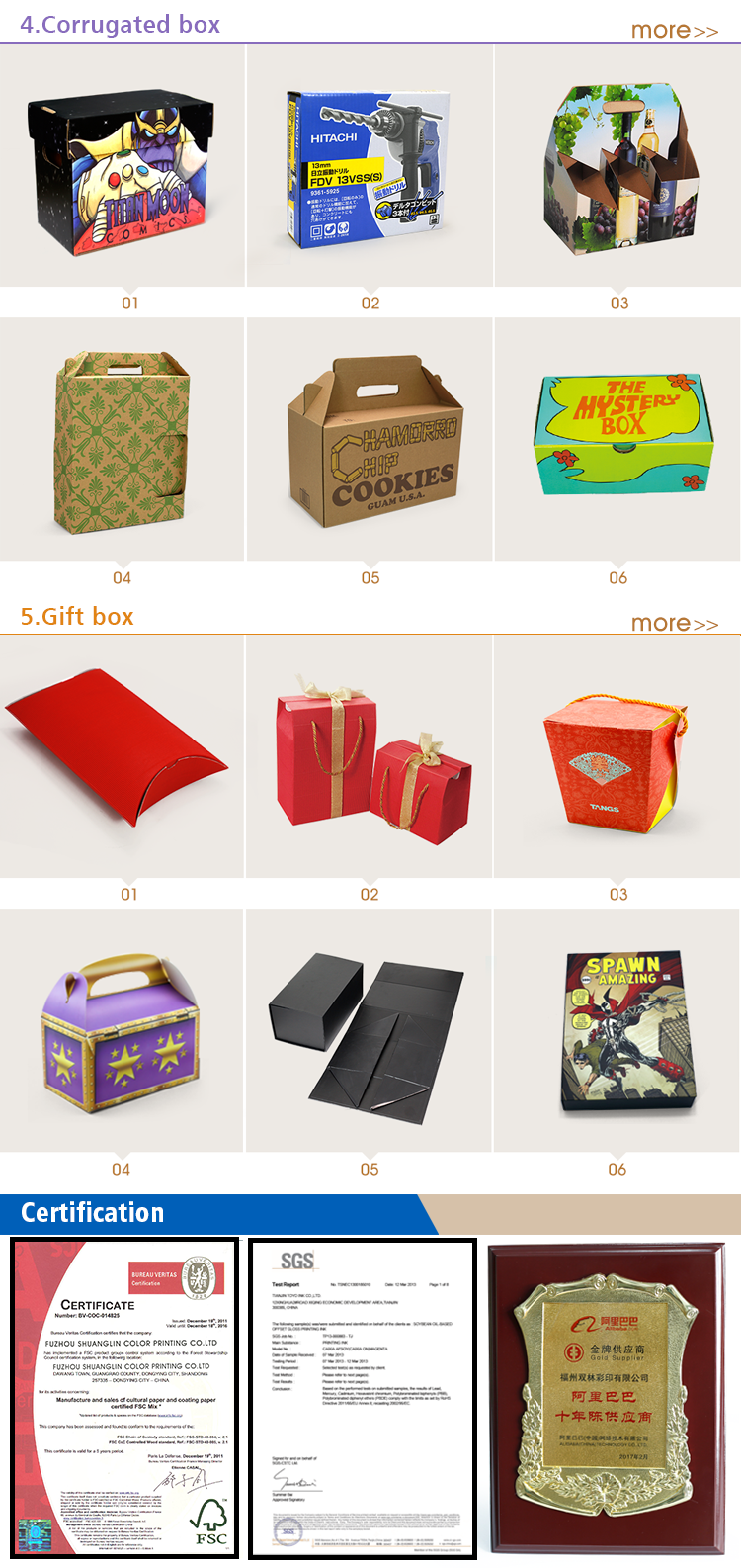 PGBSL020 folded paper packaging box