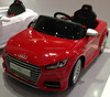 Newest Audi licensed small electric toy motors,used cars,tires car with CE approval