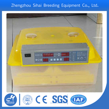 One tank poultry breeding equipment for chickens hatcheries clinic