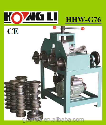 HHW-G76 electric iron pipe bending machine