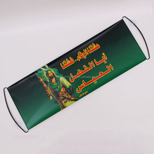 High quality hand held rolling banner for advertisement