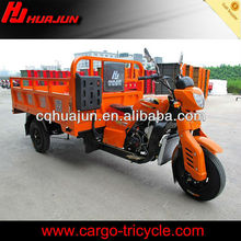 China automatic motorcycle tricycle with 300cc lifan engine